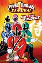 """Power Rangers Samurai"" - Movie Poster (xs thumbnail)"