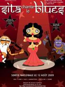 Sita Sings the Blues - French Movie Poster (xs thumbnail)