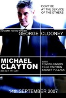 Michael Clayton - Movie Poster (xs thumbnail)