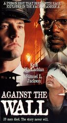 Against The Wall - VHS movie cover (xs thumbnail)