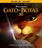 Puss in Boots - Brazilian Movie Cover (xs thumbnail)