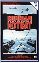 The Blue Max - Finnish VHS movie cover (xs thumbnail)