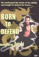 Zhong hua ying xiong - Movie Cover (xs thumbnail)