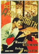 Arrowsmith - Spanish Movie Poster (xs thumbnail)