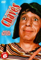 """El chavo del ocho"" - Brazilian DVD movie cover (xs thumbnail)"
