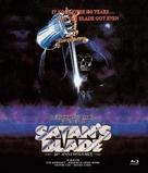 Satan's Blade - Blu-Ray movie cover (xs thumbnail)
