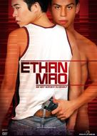 Ethan Mao - British DVD cover (xs thumbnail)