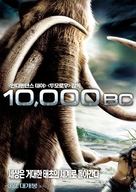10,000 BC - South Korean Movie Poster (xs thumbnail)
