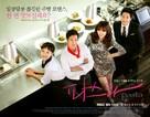 """""""Pasta"""" - South Korean Movie Poster (xs thumbnail)"""