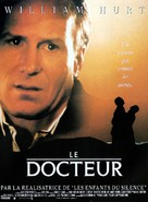 The Doctor - French Movie Poster (xs thumbnail)