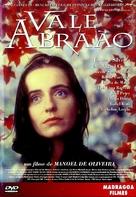 Vale Abraão - Portuguese DVD cover (xs thumbnail)