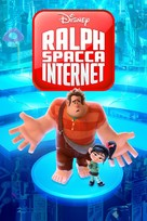 Ralph Breaks the Internet - Italian Movie Cover (xs thumbnail)