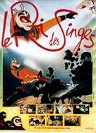 Da nao tian gong - French Movie Poster (xs thumbnail)