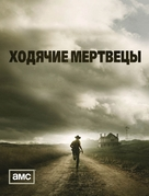 """The Walking Dead"" - Russian Movie Poster (xs thumbnail)"