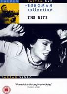 Riten - British DVD cover (xs thumbnail)