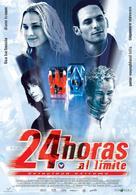Michel Vaillant - Spanish Movie Poster (xs thumbnail)