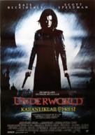 Underworld - Turkish Movie Poster (xs thumbnail)