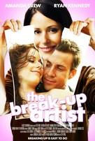 The Break-Up Artist - Movie Poster (xs thumbnail)