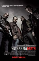 Four Brothers - Bulgarian Movie Poster (xs thumbnail)
