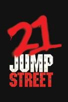 21 Jump Street - Logo (xs thumbnail)