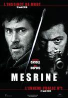 L'ennemi public n°1 - French Movie Poster (xs thumbnail)