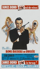 From Russia with Love - Belgian Movie Poster (xs thumbnail)