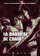 Nikutai no mon - French Re-release poster (xs thumbnail)