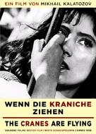 Letyat zhuravli - German Movie Cover (xs thumbnail)