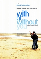 With or Without You - German Movie Poster (xs thumbnail)