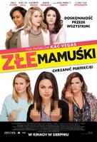 Bad Moms - Polish Movie Poster (xs thumbnail)