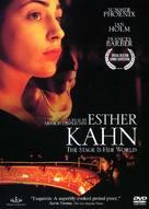 Esther Kahn - Movie Cover (xs thumbnail)