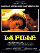 Così come sei - French Movie Poster (xs thumbnail)