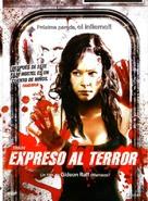 Train - Spanish DVD cover (xs thumbnail)