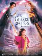 A Simple Wish - French Movie Poster (xs thumbnail)