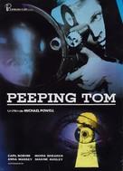 Peeping Tom - Spanish Movie Poster (xs thumbnail)