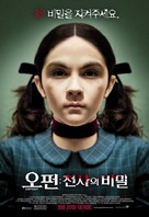 Orphan - South Korean Movie Poster (xs thumbnail)