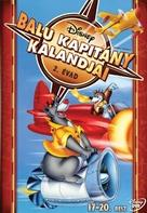 """TaleSpin"" - Hungarian Movie Cover (xs thumbnail)"