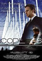 Code 46 - Movie Poster (xs thumbnail)