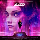 Ready Player One - Mexican Movie Poster (xs thumbnail)