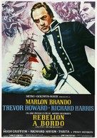 Mutiny on the Bounty - Spanish Movie Poster (xs thumbnail)