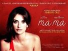 Ma ma - British Movie Poster (xs thumbnail)