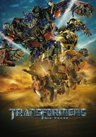 Transformers: Revenge of the Fallen - German Movie Poster (xs thumbnail)