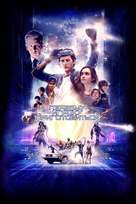 Ready Player One - Russian Video on demand cover (xs thumbnail)