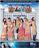 Housefull 2 - Indian Movie Poster (xs thumbnail)
