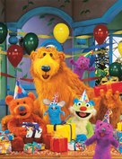 """""""Bear in the Big Blue House"""" - poster (xs thumbnail)"""