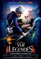 Rise of the Guardians - Dutch Movie Poster (xs thumbnail)
