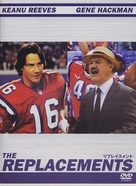 The Replacements - Japanese DVD movie cover (xs thumbnail)