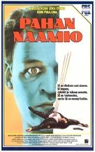 The Hidden - Finnish VHS movie cover (xs thumbnail)