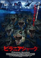 Piranha Sharks - Japanese DVD movie cover (xs thumbnail)