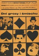 Days of Thrills and Laughter - Polish Movie Poster (xs thumbnail)
